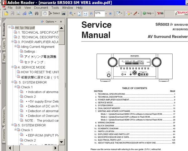Banner on Lcd Tv Schematic Diagram